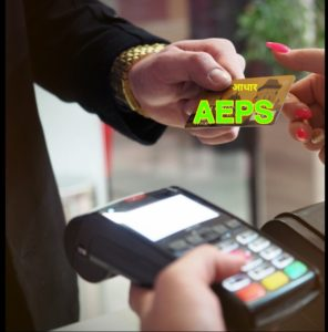 AEPS for aadhar payment. open CSP