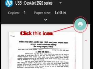 how to print mobile to hp printer?