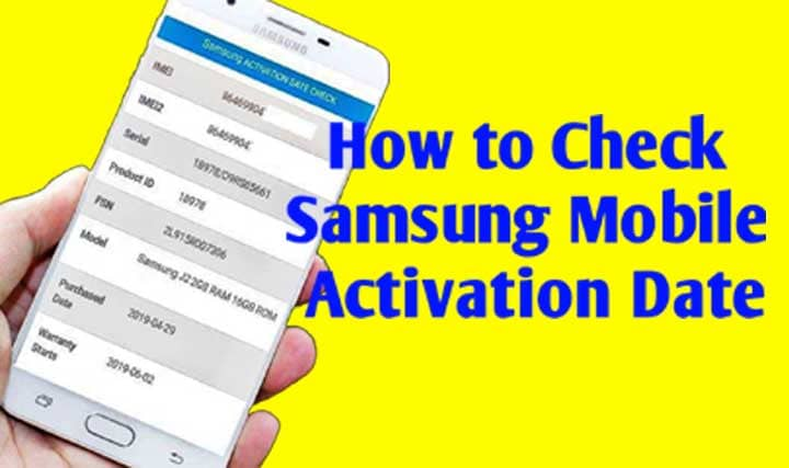 Date mobile number activation activation is