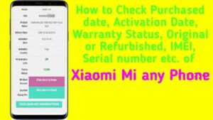 How to check mobile purchase date redmi