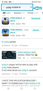How to download PUBG korean version